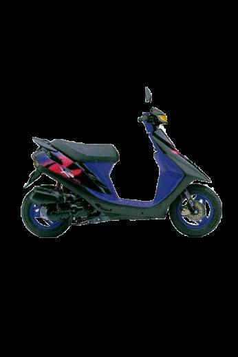 Leg cover for Honda ZX
